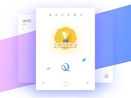 wecom app 图标