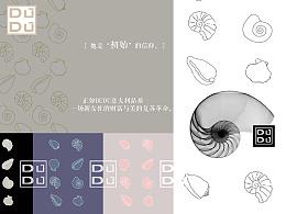 图案设计·项目企划 | DUDU BRAND