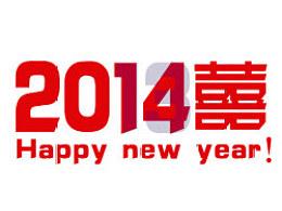 2013 14,幸福的一年