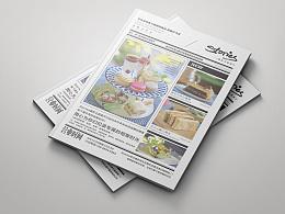 两个故事(Stories)报刊型 菜单 餐牌 菜谱  时尚与文化的结合 许多寓意深刻的语句 撩妹必备