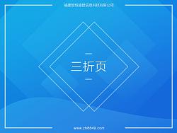 2015年-平面作品 by 智恒盛世