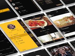 《Meet》ios版设计稿——设计初版