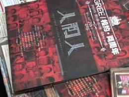 2012.02.27-文化报《相约·两周年》