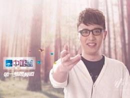 YIYK/浙江卫视主持人宣传片