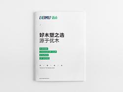 撸了两画册 by 嘉強