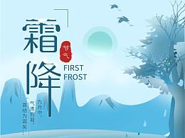 中医品牌日常海报设计