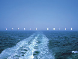 Neptun China  LOGO