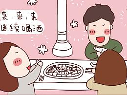 第一话|韩国烤肉