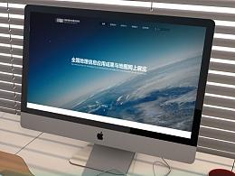 国家测绘地理信息局网页设计