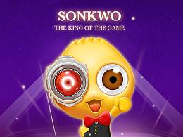 Sonkwo