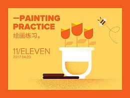 扁平化插画练习(每天一练)11