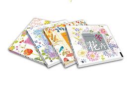 书籍设计  最美系列手绘图书