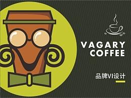 【香蕉人文化】- 饮品行业logo/VI设计-vagary coffee