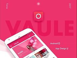 VALUE App Design