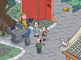 兴业银行•教师节•长图文•一镜到底