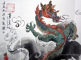 【造龙】明觉与明悟——龙与心经(兄弟,花不是送你的,是送佛祖的,不要误会……///)