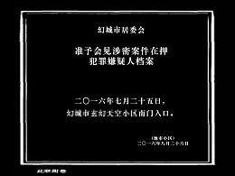 《幻城》病毒视频-腔调广告