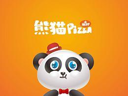 原创卡通品牌《熊猫pizza》