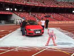 奥迪足球峰会3D画引燃盛夏,2017足球峰会震撼来袭.