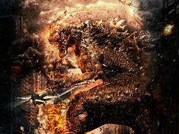 超震撼《哥斯拉》电影海报合成过程高速演示