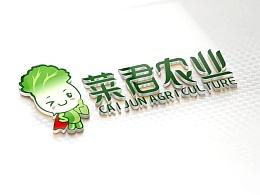 蔬菜标志设计/农业标志设计/卡通标志设计/人物标志设计