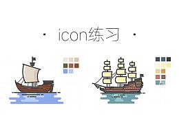 icon临摹#海盗船系列