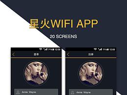 APP设计:免费WIFI社区