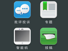 icon 小作