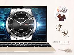 天猫京东商城首页宝梭手表机械表石英表