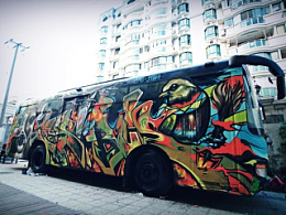 AMZcrew X 1484-yes!bus 2014 in shanghai