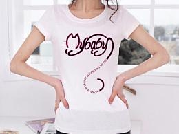 my baby创意英文猫T恤图案设计