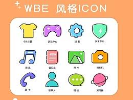 WBE风格手机图标