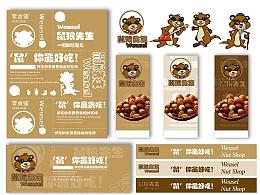 鼠狼先生品牌策划/电子商务/版式设计/淘宝VI设计CI设计/宣传册/店铺设计/海报设计/包装设计/
