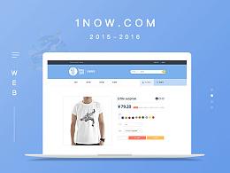 2015-2016 | 1now官网PC端