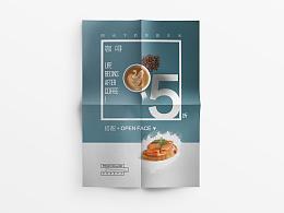 平面设计/餐饮/品牌/海报/板式设计