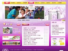 清华附小网站