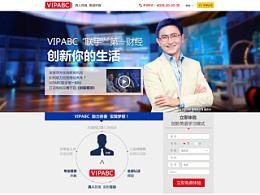 VIPABC-创客星球