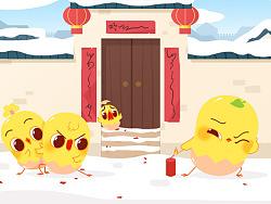 元宵节有一只果冻鸡出世啦!