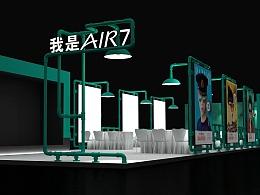 PARIM2016北京展
