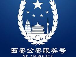 微信Logo