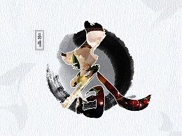 珠宝-翡翠-海报