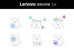 联想企业网盘私有云3.9视觉改版、设计思路、设计规范