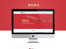 投资资本企业官网