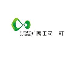 熊猫品牌设计案例之漓江又一轩