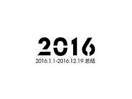 In 2016(2)