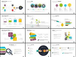 多色彩简约团队职场商务贸易年计划总结企业通用动画PPT模板