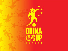 中国杯——万姿千红(完整版)