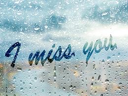 雨后在玻璃上写字效果