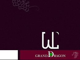 威龙葡萄酒VI手册