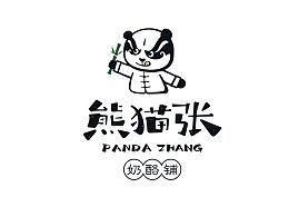 熊猫张品牌LOGO设计